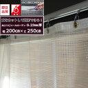 萩原工業 厚手 国産 ブルーシート PE ブルー シート クロスシート 3000番 3.6mx5.4m #3000 ブルークロス