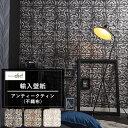 壁紙 ティンタイル 3D風 DesignID アンティークティン 不織布 輸入壁紙 クロス タイル アンティーク