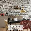 壁紙 ドイツ製【8-881】 White Brick「ホワイトブリック」 輸入壁紙 デザイン おしゃれ 輸入 外国 紙 線画 ホワイト アンティーク レンガ インダストリアル 壁紙 クロス DIY