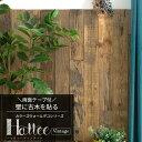 ウォールパネル 古木 壁用 シールタイプ 木を貼る ハッティーヴィンテージ[ウッドパネル 壁材 内装 パネル 粘着式 木材 腰壁 おしゃれ DIY 天然木 ウッドボード ウォールシール アクセントウォール ウォールデコレーション 壁に貼る木 木を貼る 壁]