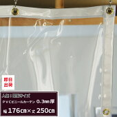 �����ɱꢣƩ���ӥˡ��륫���ƥ�����������PVC����Ʃ��0.3mm���PVC0.3����176cm×��250cm