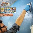 天然塗り壁材 ひとりで塗れるもん 11kg[メーカー直送品]《約5日後出荷》[塗り壁 石灰製壁材 内装仕上げ材 壁 壁紙 土壁 簡単 漆喰 不燃 子供 安心 安全 防カビ 保湿 DIY 友安製作所]
