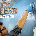 天然塗り壁材 ひとりで塗れるもん 22kg[メーカー直送品]《約5日後出荷》[塗り壁 石灰製壁材 内装仕上げ材 壁 壁紙 土壁 簡単 漆喰 不燃 子供 安心 安全 防カビ 保湿 DIY 友安製作所]