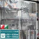 帯電防止 防炎 透明 アキレスセイデンクリスタルライン ビニールカーテン〈0.3mm厚〉【FT34】会社・事務所・お風呂・部屋の間仕切に!/冷暖房効果UP!/節電・防塵対策に!/幅181〜270cm×丈201〜250cm/《約10日後出荷》[ビニールシート ビニシー 透明 ライン べたつかない]