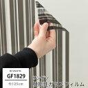 ガラスフィルム 窓 目隠し サンゲツ GF1829 ノイタ 機能性ガラスフィルム 飛散防止 UVカット 防虫忌避 JQ
