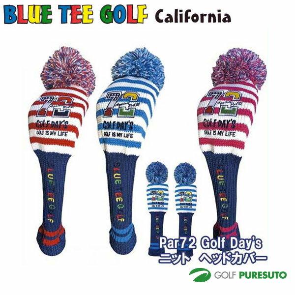 ブルーティーゴルフ カルフォルニア ヘッドカバー Par72 ゴルフデイズ ニット ドライバー用/フェアウェイウッド用/ユーティリティー用 [BLUE TEE GOLF California Golf Days] [送料無料]画像
