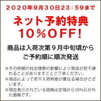 INCHOLJE-インコルジェ-ネット予約特典について