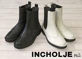 【INCHOLJE-インコルジェ-】【インコルジェプラス+】サイドゴアレザーブーツ☆本革☆日本製☆No.600