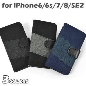 ナイロンキャンバス 切り替え 手帳型 iPhoneケース /レディース メンズ iPhone6 iPhone6s iPhone7 iPhone8 アイフォン6 アイフォン6s アイフォン7 アイフォン8 スマホケース スマホカバー オシャレ 薄型 カード収納 手帳型 ケース カバー スタンド付き シンプル 無地/ r
