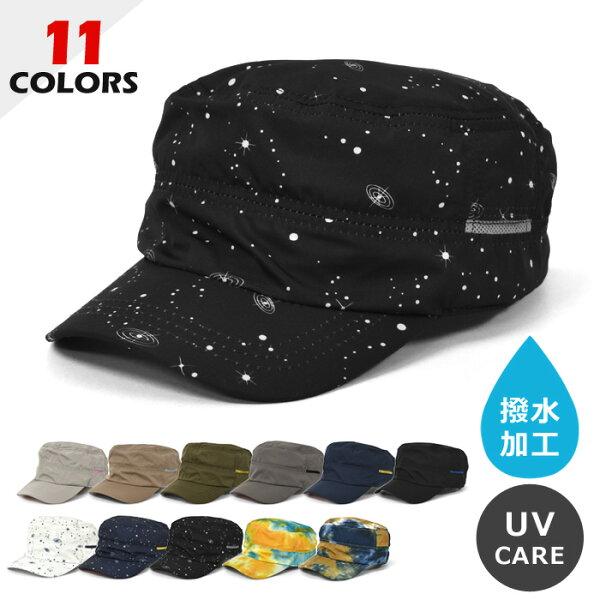 無地総柄撥水加工ワークキャップ58cm/レディースメンズ男女兼用帽子キャップCAP撥水プールUVUVカット紫外線対策紫外線フェス