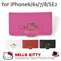 3e5dbda108 フェイクレザー ハローキティ 手帳型 iPhoneケース /レディース iPhone6 iPhone6s iPhone7 iPhone8 アイフォン6s  アイフォン7 アイフォン8 オシャレ かわいい 薄型 ...
