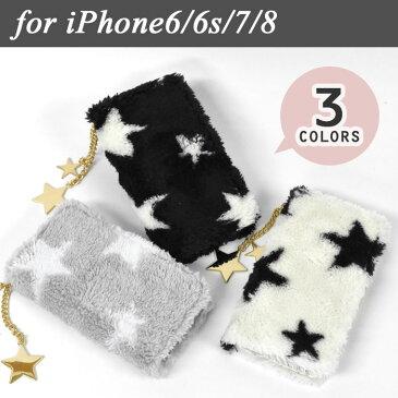フェイクファー チャーム付き 星柄 手帳型 iPhoneケース /レディース iPhone6 iPhone6s iPhone7 iPhone8 アイフォン6 アイフォン6s アイフォン7 アイフォン8 オシャレ かわいい 薄型 カード収納 手帳型 ケース カバー ミラー付き 鏡 ファー スタンド付き/ r