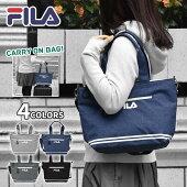 FILA(フィラ)ポリキャンバス2wayミニトートバッグキャリーオンバッグ