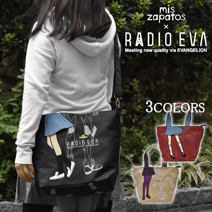 レディースバッグ, ショルダーバッグ・メッセンジャーバッグ  mis zapatos RADIO EVA EVANGELION 2way 5 r