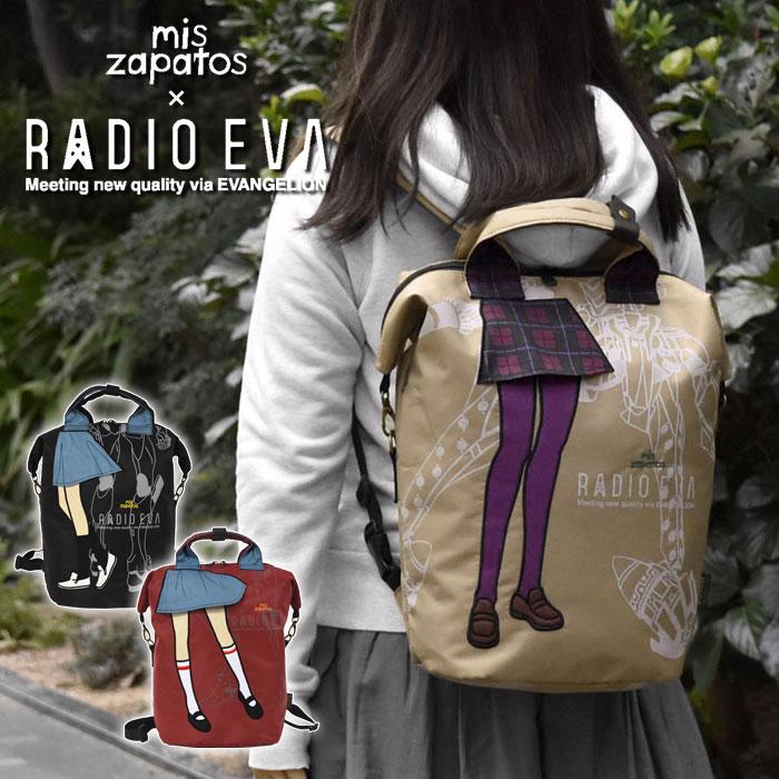 レディースバッグ, バックパック・リュック  mis zapatos RADIO EVA EVANGELION 3way 2way 5 r