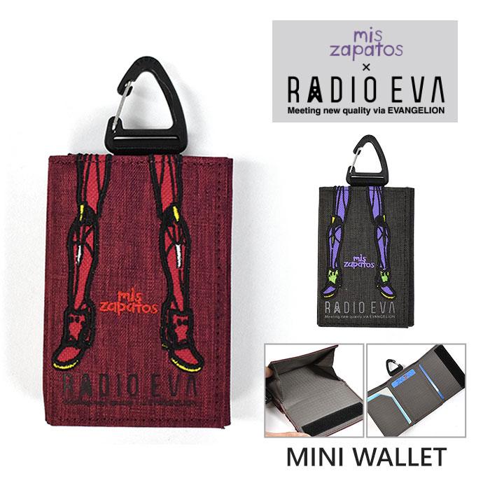 キッズファッション, 財布・コインケース mis zapatos RADIO EVA EVANGELION r