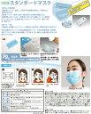マスク 50枚 三層マスク 不織布 フェイスマスク 立体 プリーツ型 ノーズワイヤー 普通サイズ 使い捨てマスク 3層 三層構造 不織布マスク ますく N95 サージカルマスク 基準 レギュラーサイズ 大人サイズ 3