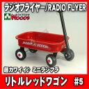 超カワイイ♪ミニラジオフライヤーラジオフライヤー#5 リトルレッドワゴン/RADIO FLYER