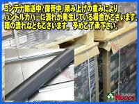 ガレージジャッキアルミジャッキ2トン2tNOS送料無料低床軽量アルミ製作業性抜群フロアジャッキ油圧ジャッキローダンウンジャッキ