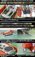 ガレージジャッキ2トンアルミジャッキNOS2t低床軽量アルミ製ガレージジャッキ油圧ジャッキ油圧ガレージジャッキフロアジャッキローダンウンジャッキnos
