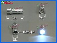 LEDライト14発LED作業灯LED-14M