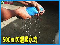 吸水クロス洗車水滴拭き上げクロス吸水マックス吸水MAX600×300ミリ1枚で500mlの超吸水素材洗車傷防止作業効率アップ!
