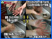 クリスタルグローブ魔法のような手袋透明なグローブ整備メンテ油仕事に