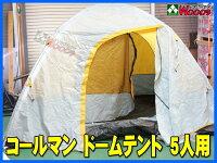 コールマンテントドームテント5人用インスタントテントcolemanインスタントドームinstantdome簡易テントタープ日よけアウトドアキャンプサッカー海浜辺
