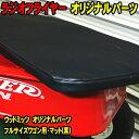 【ブラック/黒】 オリジナルマット ラジオフライヤー用/RADIO FLYER ワゴンパッド