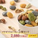 【お試しサイズ】リンツ リンドール アソート チョコレート 200グラム ダーク,ヘーゼルナッツ,ミルク,ホワイトの4種類アソート