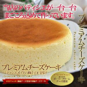 グルメなあの子も大満足♪ミルキーなコクと、爽やかな酸味が特徴のチーズをたっぷり使用!!とろ...