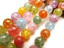マルチカラー 8色  6mm珠 一連 カラーレインボー水晶(爆裂水晶) 約40cm ...