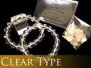 ● ボリビア産インカクリスタルブレスレット【水晶】 透明タイプ 6-6.5mm×29珠