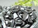 スモーキールチル クラスター02(天然石 パワーストーン 原石 置物 置き物 一点物) メール便不可