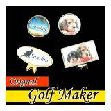 【オリジナルゴルフマーカー/写真タイプ】 お気に入りの写真で!マグネット&クリップタイプのセット 【ケース入り】 グッズ オーダー 記念品 プレゼント 父の日 クリスマス 敬老の日 ラッピング 犬 ネコ 動物 子ども