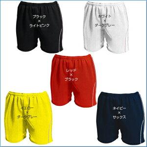 【レディースS〜XXL】【上下セット】ウィメンズバレーボールシャツ+パンツセット【オリジナルプリント対応】吸汗速乾ドライ体育や部活の練習用にバレー女子シンプル無地ユニフォームS/M/L/LL格安