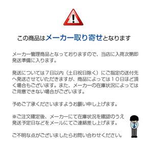 【SUNLUCKY(サンラッキー)】マインディスティックカーリングセット【マインディスティックカーリング】カーリングセットスティックストーンレクリエーション