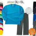 【大きいサイズ3L〜5L】【上下セット】 夏でも冬でも着用O...