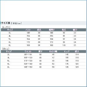 【大きいサイズ】【メンズ】adidasgolfレインスーツ4XO/5XO/6XO/7XO