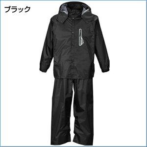 【大きいサイズ】【メンズ】透湿防水レインスーツ3L/4L/5L/6L/8L