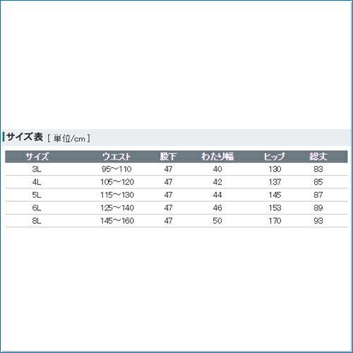 OUTDOOR PRODUCTS  インレイ裏毛裏プリントクロップドパンツ 3L/4L/5L/6L/8L