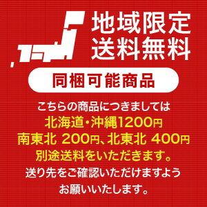 新商品【送料無料】7種類のフレーバーポップコーンからお客様のお好みで4種類選んだ送料無料セット(マッシュルーム型ポップコーン)