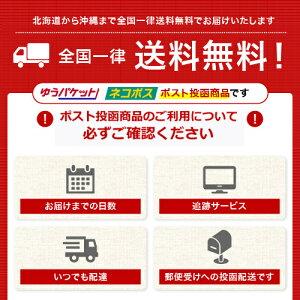 【全国送料無料】フルーツミックスダイスカットドライフルーツミックス800g