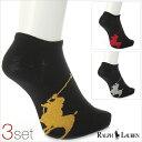 POLO RALPH LAUREN ラルフローレン ソックス メンズ 3足セット ラルフローレン 靴下 ショートソックス くるぶし ビッグポニー (ブラック/黒) socks16