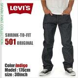 リーバイス501LEVISデニムパンツメンズリジッドGパンボタンフライノンウォッシュジーンズジーパン生デニムLEVI'S大きいサイズ新品アメカジストリートインディゴ
