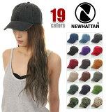 NEWHATTANニューハッタンジェットキャップ帽子キャップメンズレディースCAP(18色)cap-nh-03u02