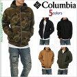 コロンビア ジャケット メンズ COLUMBIA ICE HILL アイスヒル 中綿 パーカー ジャケット 大きいサイズ 山登り アウトドア ストリート ファッション 黒 迷彩 紺