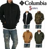 コロンビアジャケットメンズCOLUMBIAICEHILLアイスヒル中綿スタンドカラージャケット大きいサイズ山登りアウトドアストリートファッション黒迷彩紺