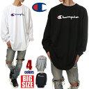 チャンピオン Tシャツ 長袖 メンズ 大きいサイズ ロゴ ロンT CHAMPION ビッグサイズ ゆったり おしゃれ ストリート アメカジ スポーツ カジュアル USAモデル ブランド ファッション 白 黒 紺 グレー ホワイト ブラック ネイビー 3XL 4XL 5XL 6XL CH327LS