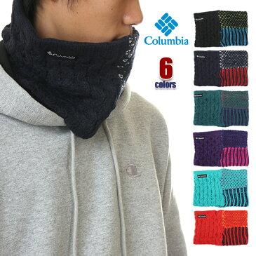 コロンビア ネックウォーマー メンズ レディース COLUMBIA ネックゲイター フリース マフラー ロゴ アウトドア ストリート ファッション ブランド 黒 グレー ネイビー 赤 イエロー ブルー グリーン PU2098